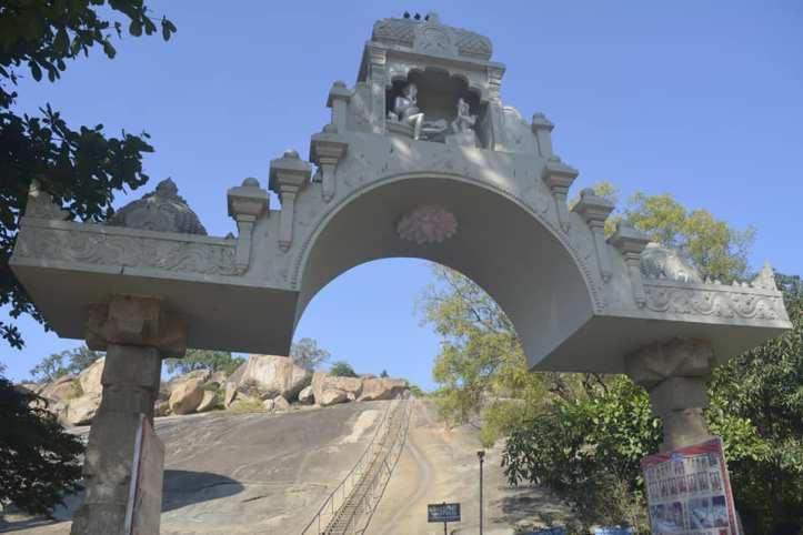 Chandragiri Entrance