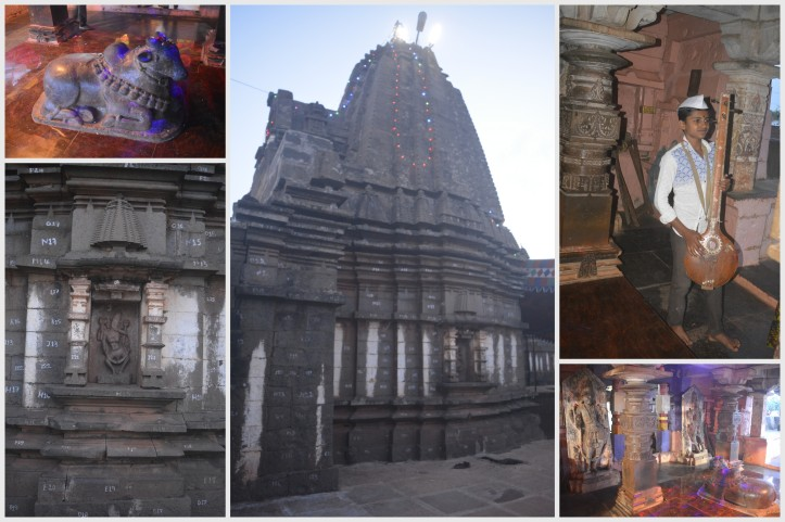 Uma Maheshwar Temple, Basavakalyan